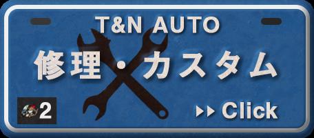 top_custom_456_banner