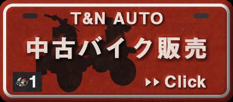 top_sales_456_banner