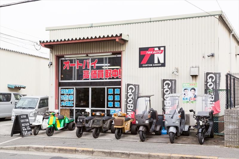 T&N AUTO (ティー アンド エヌ オート)